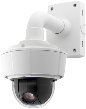 AXIS PTZ Dome Network Web Camera